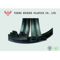 Wholesale Waterproof Rubber Seal Strip EPDM Dustproof , Neoprene Rubber Strips  from china suppliers