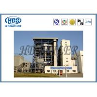 Wholesale Professional Power Station CFB Boiler / Steam Hot Water Boiler Low Nitrogen Oxides Emission from china suppliers