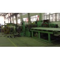 Wholesale Hydraulic Hot Roll Mild Steel Slitting Line 6x1600mm Welded By Steel Plate from china suppliers