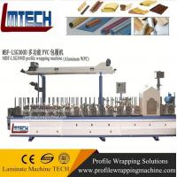 Wholesale 95*10mm wpc interior wall decorative panel profile wrapping laminating machine from china suppliers