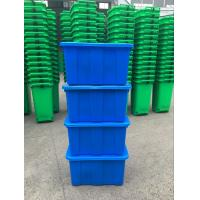 Wholesale Plastics 90ltr Stackable and  Nestable  plastic Crates HDPE tanks with cover from china suppliers