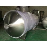Wholesale Stainless Steel Gas Storage Tanks And Pressure Vessels For Automotive Industry Horizontal from china suppliers