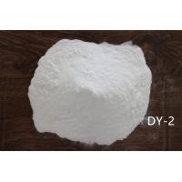 Quality Vinyl Resin DY - 2 For PVC Inks And Adhesives Equivalent to WACKER E15/45 Resin 9003-22-9 for sale