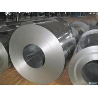 China Galvanized Steel Coil Manufacture on sale