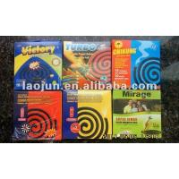 Quality LAOJUN brand black mosquito coil for sale