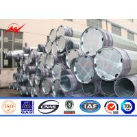 Wholesale 6 Sides HDG Steel Utility Pole for Electrical Power Distribution from china suppliers