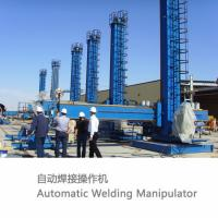 Wholesale Larger Welding Manipulators WM6060 ,  Industrial Automatic Welding Machine from china suppliers