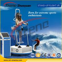 Wholesale Egg Machine Video Game 9D Virtual Reality Flight Simulator Stand Up For Fitness Centre from china suppliers
