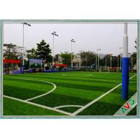 Wholesale 5M Roll Width Football Synthetic Turf Smooth / Gentle Soccer Artificial Turf from china suppliers