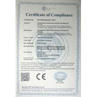 Dongguan Zuanguang Lighting Technology Co., Ltd. Certifications
