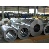 Wholesale Prime Cold Rolled Steel Sheet in coil, Thickness: 0.20mm-2.5mm Flat Steel Plate from china suppliers
