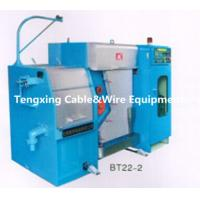 Wholesale fine wire drawing machine with continuous annealer series for copper wire from china suppliers