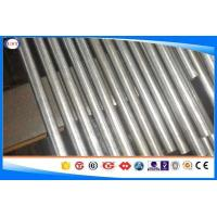 Wholesale AISI302 price of 1kg stainless steel - Rounds/Hexagons/Flat from china suppliers