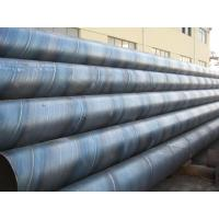 Wholesale large size spiral welded steel pipe/tube from china suppliers