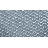 Wholesale Diamond Stainless Steel Expanded Metal Wire Mesh For Building Construction from china suppliers