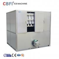 Wholesale Stainless Steel Automatic 3 Ton Cube Ice Machine Energy Saving from china suppliers