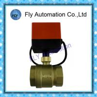 Wholesale DN40 Synchronous generator Water Solenoid Valves BV2011S water pressure valves from china suppliers