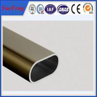 Wholesale Hot! oem 6000 series aluminium extrusion profile tube, 6063 t5 aluminium wardrobe tube from china suppliers