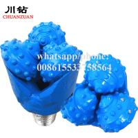 Buy cheap Water Well Drilling Tungsten Carbide Hard Rock 98mm  Iadc637 TCI Roller from wholesalers