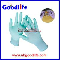 Buy cheap Pu Coated Nylon Garden Glove working safety Pu Gloves from wholesalers