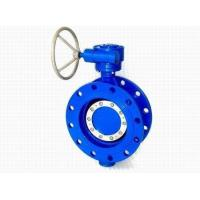 "Wholesale A216 WCB Double Eccentric Wafer Butterfly Valves S960 DN100 4"" from china suppliers"