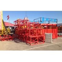 Wholesale Vertical Construction Material Hoist SS100/100 With Cage 2.8 x 1.5 x 1.9 m from china suppliers