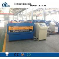 Wholesale Double Layer Glazed Roof Sheet Roll Forming Machine For Wall 0.3 - 0.7mm from china suppliers