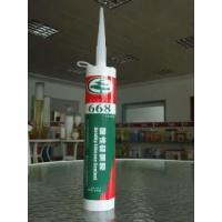 Wholesale Acidity Glass Sealant 668 from china suppliers