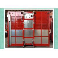 Quality 2000kg double cabin 0-63m/min speed passenger and material construction hoist for sale