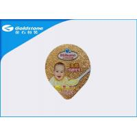 Buy cheap FDA Food Grade Heat Seal Foil Die Cut Lids For Paper / Plastice Cups from wholesalers