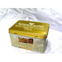 Wholesale Metal  Tin Perfume Packaging Box Design Templates from china suppliers