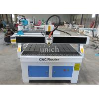 Wholesale 1212 1218 1224 Advertising ball screw wood working cnc router engraver machine from china suppliers