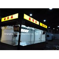Wholesale Snack Customized Stainless Steel Coffee Cart  Coffee And Drinks Business from china suppliers