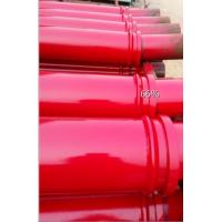 Buy cheap DN125*3000MM*4.5MM Concrete Delivery Pipes , Twin Wall Concrete Pump Pipe from wholesalers