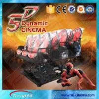 Wholesale 5D interactive cinema Snow Virtual Reality 5D Cinema Equipment  With Hydraulic / Electric Platform from china suppliers