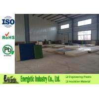 Wholesale Cast Nylon Plastic Sheet , Cast Nylon Sheet with good quality from china suppliers