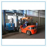 Wholesale Blue High Pressure Nitrogen Generator System For Metallurgical Furance Heat Treatment from china suppliers