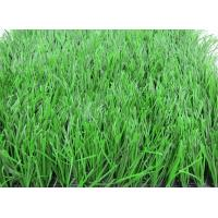 Quality 50mm Sports Field Football Artificial Grass With FIFA Star Certification for sale