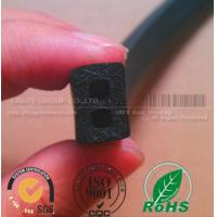 Wholesale electrical cabinet black foam rubber strips from china suppliers