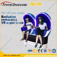 Wholesale 22PCS VR +70 PCS 5D Movies Electric Panoramic View 9D action cinema from china suppliers