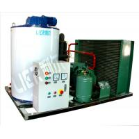 Wholesale 14KW Medium Size Flaker Ice Machine For Supermarket / Hotel LR-3T from china suppliers
