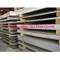 Wholesale Low Price Stainless Steel Sheet/plate/coil with hot rolled and cold rolled stainless sheet from china suppliers