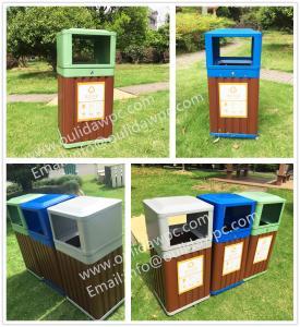Quality WPCDustbin,WPC garbage can,trashbin 415x365x900mm(OLDA-7301) for sale