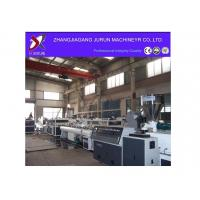Wholesale PVC Double Pipe Production Line/extrusion line/conical twin-screw pvc pipe production line from china suppliers