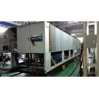Wholesale 380V High EER Air Cooler Chiller 340 Tons With R134A Refrigerant from china suppliers
