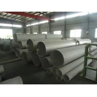 Wholesale Cold Drawn / Cold Rolled Stainless Steel Seamless Pipe TP316 TP316L from china suppliers