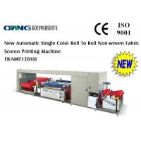 Wholesale High Speed Non Woven Digital Screen Printing Machine For Non Woven Bags from china suppliers