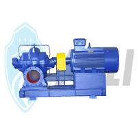 Wholesale Single Stage Double Suction Horizontal Split Case Pump High Stability from china suppliers