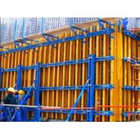 Wholesale High Precision Steel Beam Column Shuttering Systems Recyclable , Width 450mm / 300mm from china suppliers