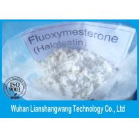 Wholesale Effective Oral Anabolic Steroids White Fluoxymesterone Powder Halotestin 76-43-7 for Treating Hormone Deficiency from china suppliers